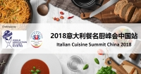 Italian Cuisine Summit China 2018 un successo italiano!